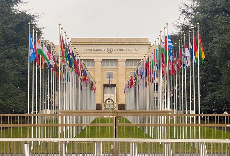 United Nations building in Geneva